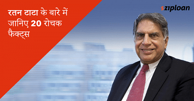 Ratan Tata in Hindi