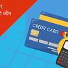 is loan emi through credit cards beneficial