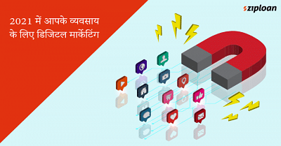 online marketing business ideas in hindi