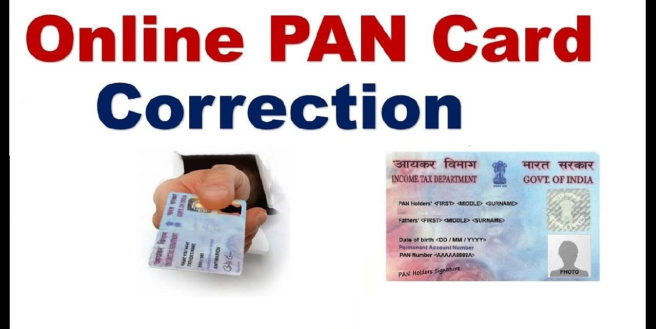 Pan correction online